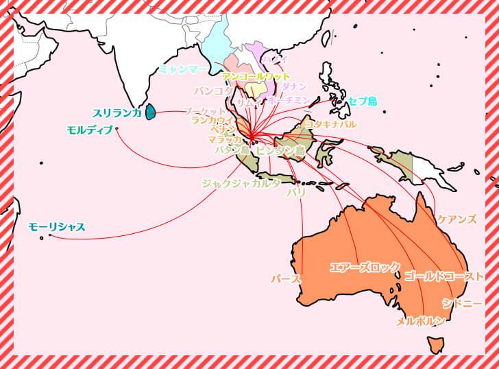 シンガポールから行きたいデスティネーション