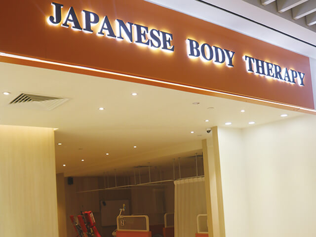 Japanese Body Therapy
